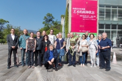 Besuch in China